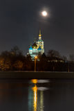 Moscow at night Stock Image