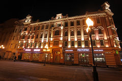 Moscow by night. Old Arbat street. Stock Images