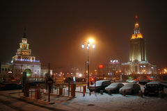 Moscow at night. Royalty Free Stock Photography