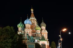 Moscow at night, Russia, Red Square Royalty Free Stock Photography