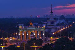 Night in Moscow Stock Photography