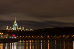 Moscow at night Royalty Free Stock Photo