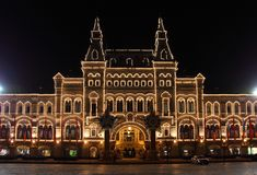 Moscow nigth shop. red square Stock Image