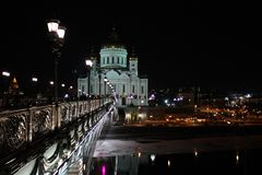 moscow noc Fotografia Stock