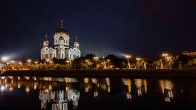moscow noc Moskwa - rzeka Rosjanów sławni miejsca fotografia royalty free