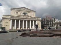 moscow O teatro de Bolshoi fotos de stock royalty free