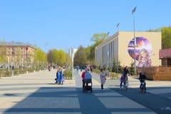 Moscow Oblast. Korolyov City. Oktyabrskaya Street. Central Square. Oktyabrskaya street is a large pedestrian street in the Podlipki District of Korolyov royalty free stock photo