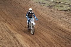 MOSCOW OBLAST, RUSSIA - SEPTEMBER 24 : Motocross, spectacular and extreme sport, off-road racing. Motocross championship Royalty Free Stock Photography