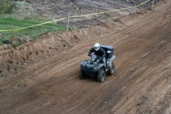 MOSCOW OBLAST, RUSSIA - SEPTEMBER 24 : Motocross, spectacular and extreme sport, off-road racing Quad bike ATV Russia, Klin 24 S. MOSCOW OBLAST, RUSSIA Royalty Free Stock Photo