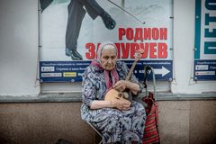 Moscow, Old Arbat Street musician stock photo