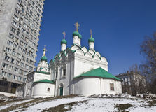 Moscow, old church and modern buildings Royalty Free Stock Image
