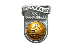 Moscow 80 Olympic Games rowing Royalty Free Stock Images