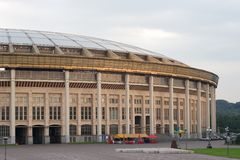 Moscow olympic stadium. Luzhniki olympic stadium, located in Vorobyovy Gory, Moscow, Russia Royalty Free Stock Photography