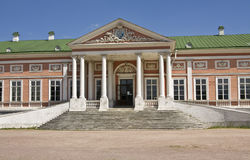 Moscow, palace Kuskovo Stock Images