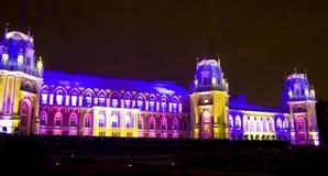 Moscow, palace Tsaritsino Stock Photo