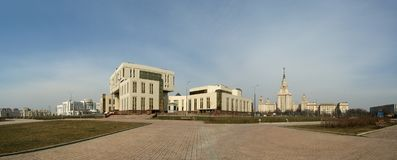 Moscow. Panorama building a new library Royalty Free Stock Photography