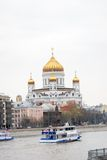 The Moscow panorama. Christ the Savior Church. Stock Images