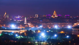 Moscow panorama twilight Royalty Free Stock Photo