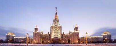 moscow panoramadelstatsuniversitet Royaltyfri Foto