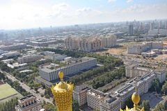 Moscow panoramic view Royalty Free Stock Photos
