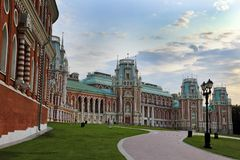 Moscow park Royalty Free Stock Photography