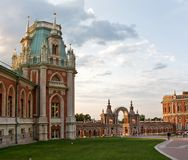 Moscow park Royalty Free Stock Images