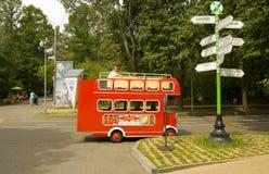 Moscow, park Sokolniki Stock Photos