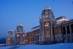 Moscow park Tsaritsyno in winter. Moscow old park palace band of Tsaritsyno Stock Photo