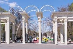 moscow Parque de Sokolniki fotos de stock