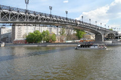 Moscow. Patriarshy Bridge Royalty Free Stock Photos