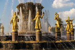 Fountain in exhibition of achievements of national. Moscow the peoples friendship fountain in exhibition of achievements of national Stock Image