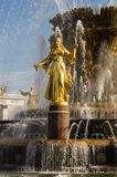 Fountain in exhibition of achievements of national. Moscow the peoples friendship fountain in exhibition of achievements of national Royalty Free Stock Photos