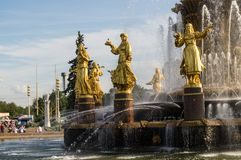 Fountain in exhibition of achievements of national. Moscow the peoples friendship fountain in exhibition of achievements of national Royalty Free Stock Image