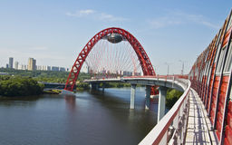 Moscow, Pictirucal brudge Stock Photography