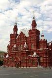 moscow plac czerwony Obrazy Stock