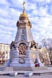 moscow Plevna kapell Arkivfoton