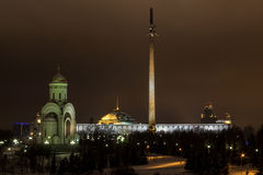 Moscow,Poklonnaya hill Stock Photography