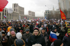 Moscow protest, 24th December 2011. Thousands rally against the election results in Russia, Saharov avenue Stock Images