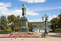 Moscow, Pushkinskaya square Royalty Free Stock Photos