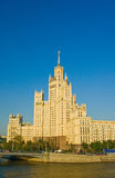 Moscow quay  Royalty Free Stock Photography