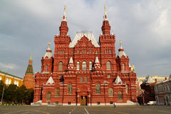 moscow röd fyrkant Royaltyfria Bilder