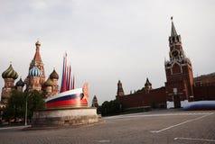 moscow röd fyrkant Royaltyfri Bild