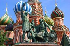moscow röd russia fyrkant Arkivbild
