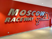 Moscow raceway summer Stock Photos