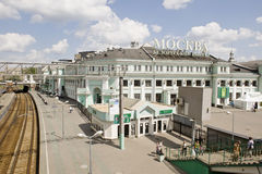 Moscow railway station Stock Photography