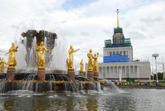 Reconstruction of VDNH. Moscow. Reconstruction of pavilions on the territory of VDNH Royalty Free Stock Photography