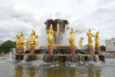 Reconstruction of VDNH. Moscow. Reconstruction of pavilions on the territory of VDNH Royalty Free Stock Photos