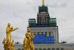Reconstruction of VDNH. Moscow. Reconstruction of pavilions on the territory of VDNH Royalty Free Stock Images