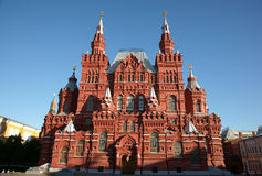 Moscow, Red Square. Historical museum, it is photographed in Russia Royalty Free Stock Photography