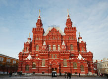 Moscow, Red Square Stock Image